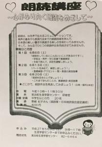 20150606nozaki_2