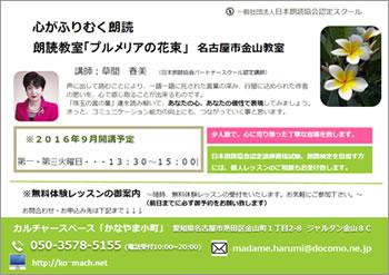 201608kusama-kanayama-s