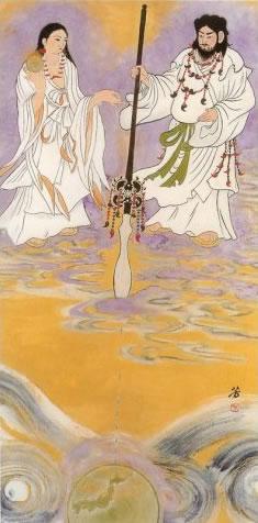 日本の神話1