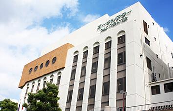 茨木市福祉文化会館