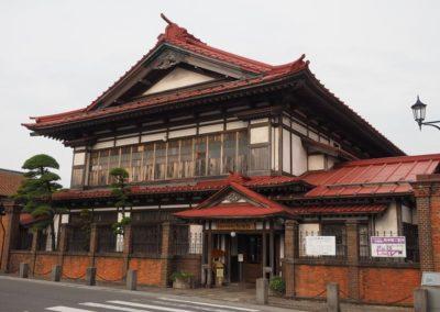 太宰治記念館(青森県)