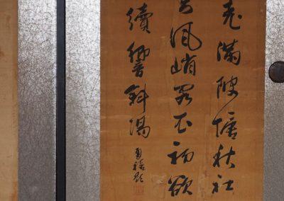 太宰治記念館(館内3)