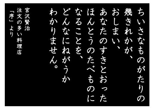 kenji_top_up
